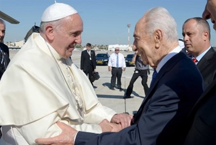 Pope Francis, Shimon Peres