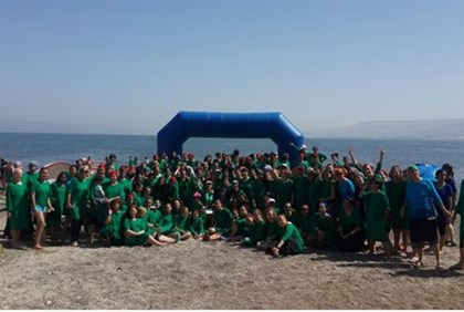 5th annual swimathon in the Kinneret
