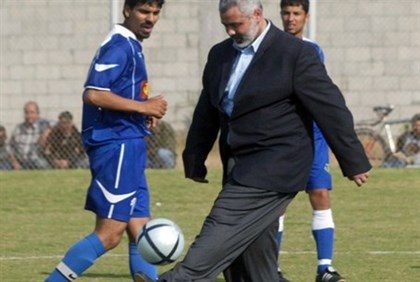 Hamas leader Ismail Haniyeh on the soccer pitch
