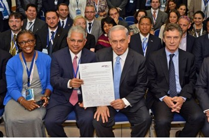 Netanyahu with the letter