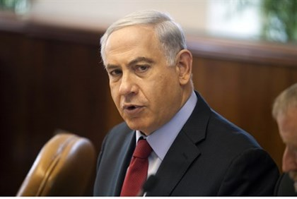Prime Minister Netanyahu speaks at cabinet meeting