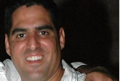 Dror Hanin HY'D, killed at the Erez crossing