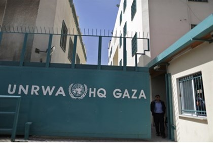 UNWRA HQ in Gaza