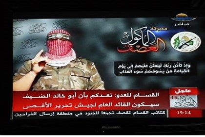 Hamas spokesman Abu Obeida delivers statement following IDF strike targeting Mohammed Deif