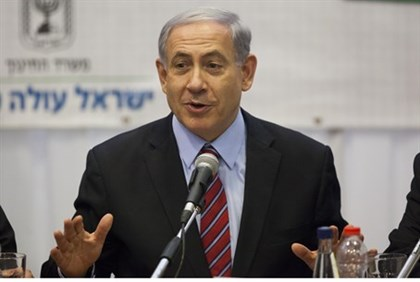 Prime Minister Binyamin Netanyahu opens the new school year