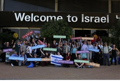 New NBN Flight Brings Dozens to a New Life in Israel