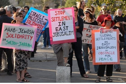 Leftists, Arabs protest over 'Judaization' of Sheikh Jarrah (illustrative)