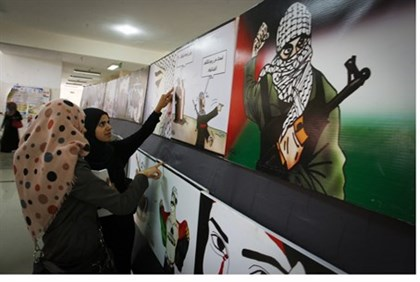 Gaza exhibit on recent operation (illustration)