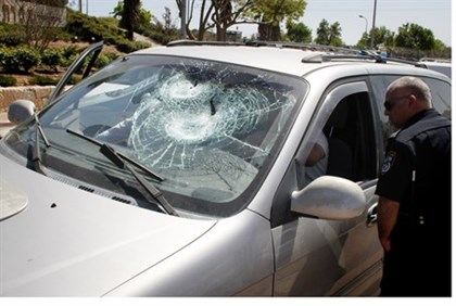 Car windshield smashed in rock attack