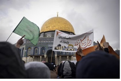 Gazan Hamas-supporters on Temple Mount
