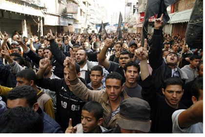 Gaza protest (file)