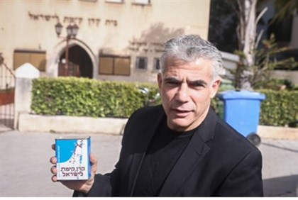 Yair Lapid, in front of JNF offices