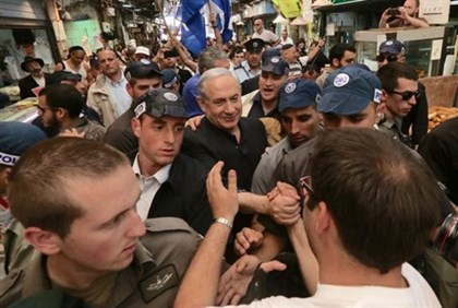 Netanyahu at the market