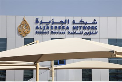 Al Jazeera head offices in Doha, Qatar