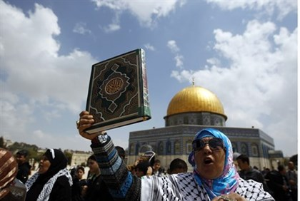 Female Islamist activists on Temple Mount
