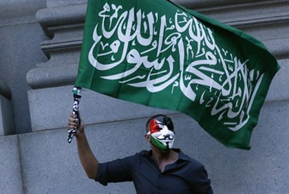 Man waves Hamas flag at anti-Israel demo in New York