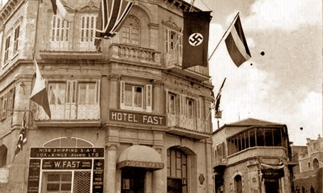 Hotel Fast, Jerusalem (full photo at end of article)