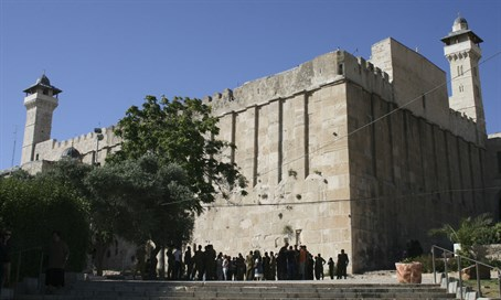 Cave of the Patriarchs in Hevron