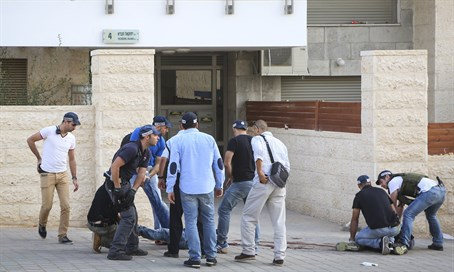 Shot terrorists in Beit Shemesh attack