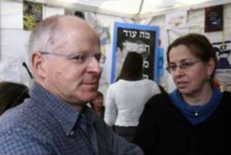 Noam and Aviva Shalit