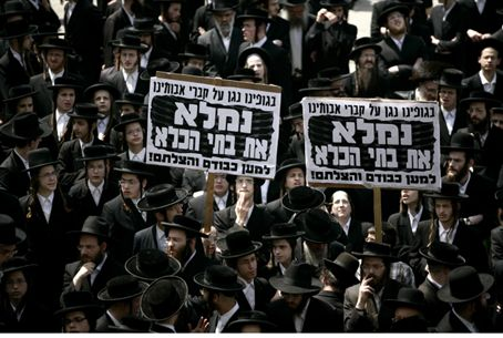 Rally in Meah Shearim