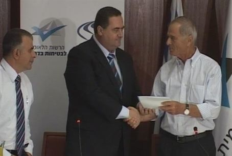 Israel National Road Safety Authority present