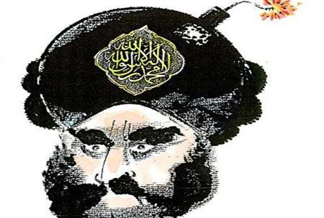 Mohammed cartoon that sparked Muslim rage