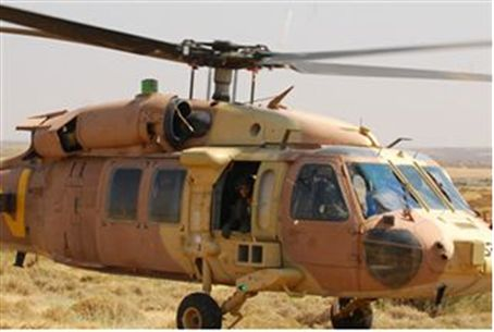 IAF helicopter (illustrative only)