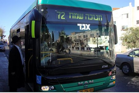 Bus says: Happy Chanukah