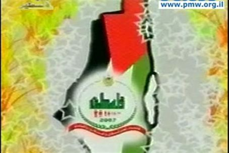 Map of Palestine according to Fatah-ruled PA