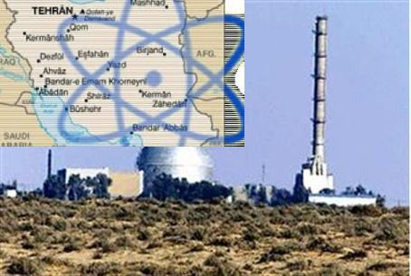 Stuxnet worm was tested at Dimona