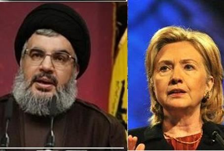 Nasrallah and Clinton