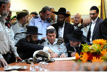 IDF Torah dedication ceremony