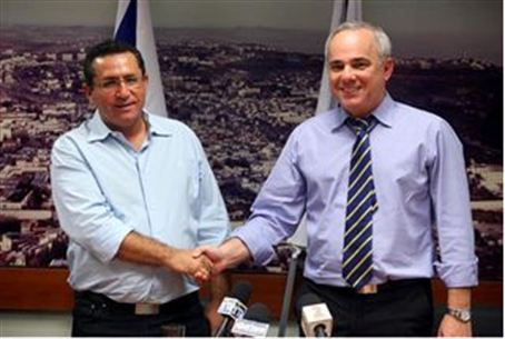 Eini, left, and Steinitz (file)