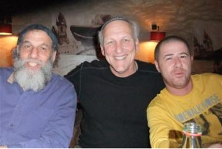 Bob Stark, Yehudah Katz and Gilad Vital