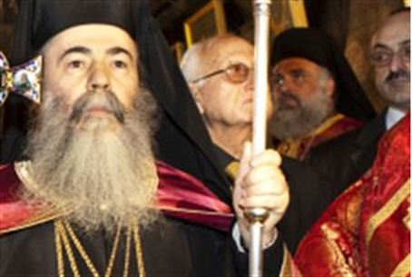 Greek Orthodox leader