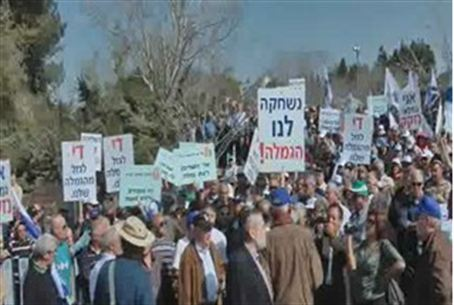 IDF retirees protest