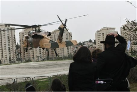 Knesset helicopter landing pad.