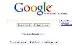 Google taking a politcal stance on Israel
