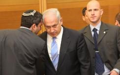Elkin and Netanyahu (file)