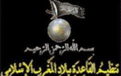 Logo of Al-Qaeda's African branch