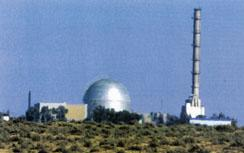 Dimona nuclear research center