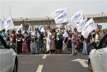 March from TA to Shomron