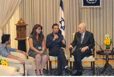 Protesters and President Peres