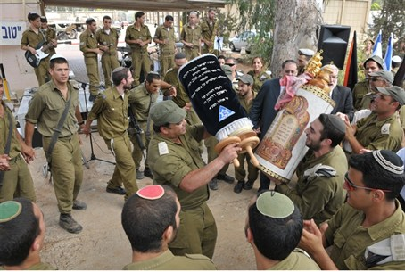 Sefer Torah Dedication