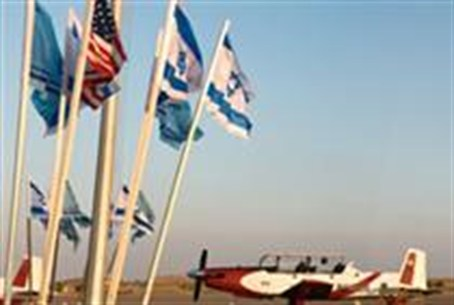 Israeli and American flags at IDF base
