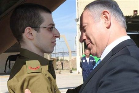 Bibi Welcomes Gilad