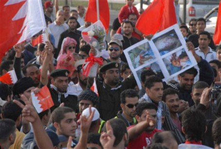 'Arab Spring' protest in Bahrain