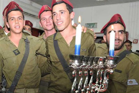 Hanukkah in thr IDF