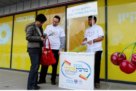 Tzohar and ZAKA team up to bring Israelis clo